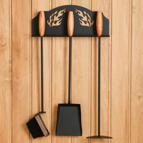 Каминный набор настенный 3 предмета (щетка, кочерга, совок) черный