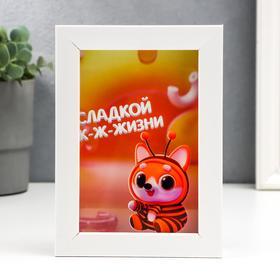 """Копилка интерьерная пластик """"Пчёлка - сладкой ж-ж-жизни"""" 17х12х3,8 см"""