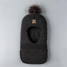 Шапка-шлем, цвет тёмно-серый, размер 41-44 см (6-9 мес.)