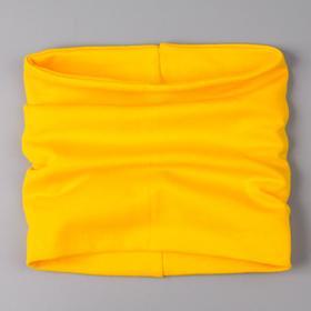 Снуд трикотажный, цвет жёлтый, 1,5-3 года (25-33)
