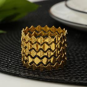 Ring for Fer Napkin, 5 × 5 × 3.5 cm, Golden Color