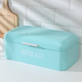 Хлебница металлическая, 42×24×17 см, цвет зелёный
