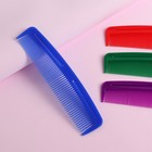 Comb is combined, MIX color