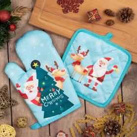 Кухонный набор Доляна Christmas, прихватка 17*17 см, варежка 25*17 см,100% п/э
