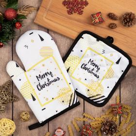 Кухонный набор Доляна Merry Christmas, прихватка 17*17 см, варежка 25*17 см,100% п/э