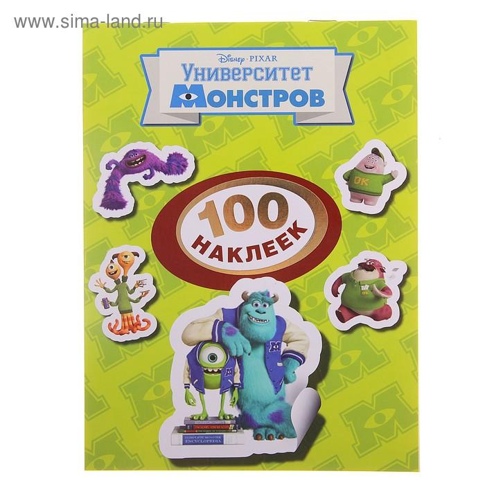 100 наклеек «Университет монстров»