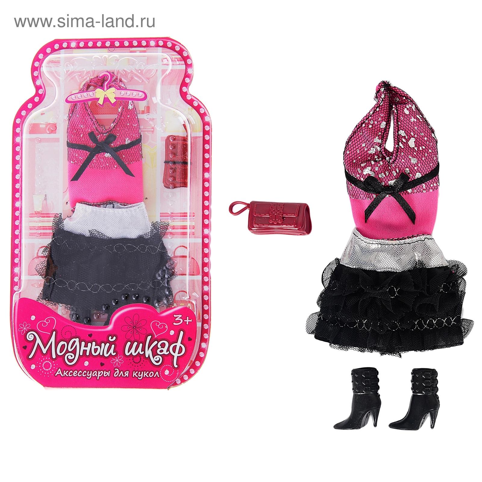 be8842007d6 Одежда для кукол