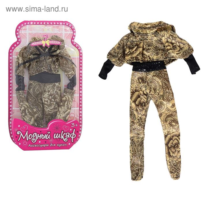 """Одежда для кукол """"Брючный костюм"""""""