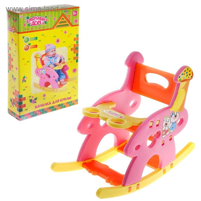 Кресло-качалка для куклы