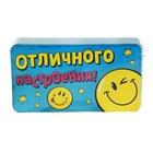 """Полотенце прессованное Collorista """"Отличного настроения!"""", размер 28 х 60 см, цвет микс"""
