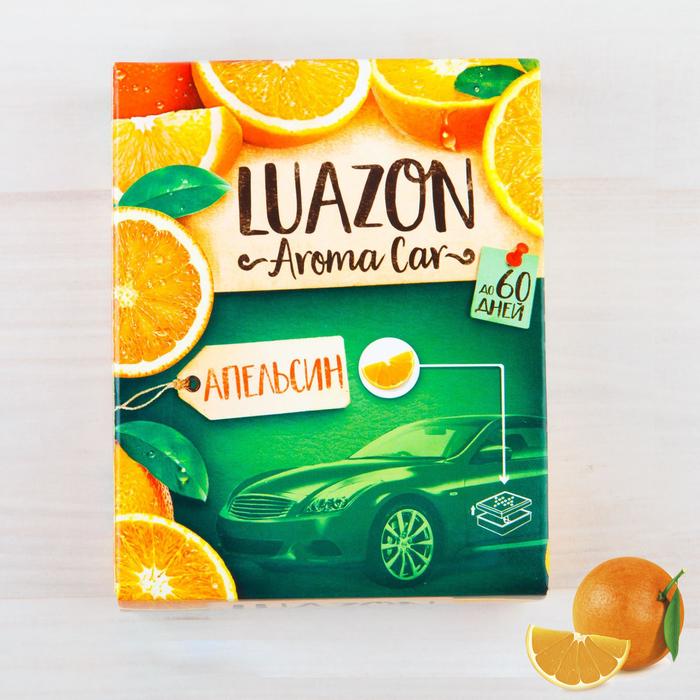 """Ароматизатор под сиденье авто """"Aroma Car"""", апельсин"""