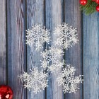"Christmas toy ""Snowflake pasinecki"" (set of 6 PCs)"