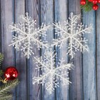 "Christmas toy ""Snowflake feather with snow balls"" (set of 3 PCs)"