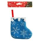 """Носок для подарка """"Снежинки"""" (голубой с помпонами)"""