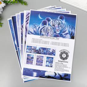 """Набор декупажных карт 6 шт  """"Тигр"""" плотность 45г/м2"""