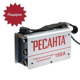 """Сварочный аппарат инверторный """"Ресанта"""" САИ 160, 4.9 кВт, 10-160 А, + ЭЛЕКТРОДЫ/КРАГИ"""