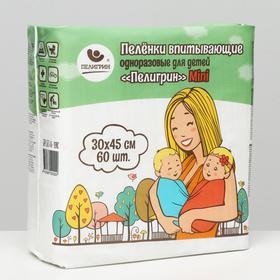 """Пеленки впитывающие одноразовые для детей """"Пелигрин"""" Mini, 30х45см, 60 шт."""