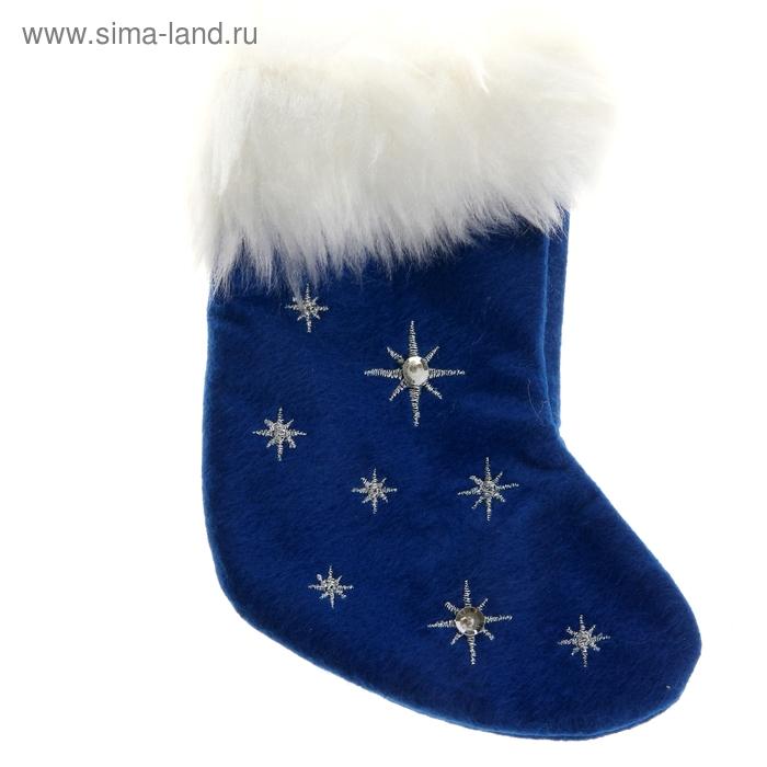 """Носок для подарка """"Звездопад"""" (синий)"""