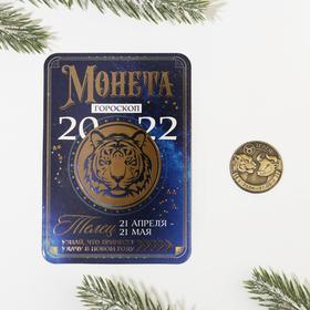 """Монета гороскоп """"Телец"""", латунь, диам. 2, 5 см"""