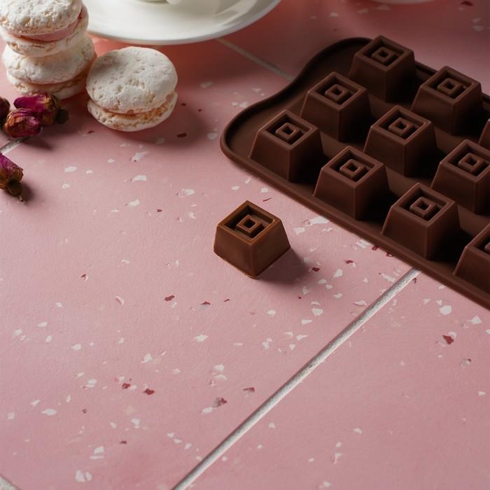 """Форма для льда и шоколада """"Конфетка"""", 15 ячеек"""
