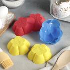 Набор форм для выпечки «Ромашка», 8×3,5 см, 6 шт, цвет МИКС