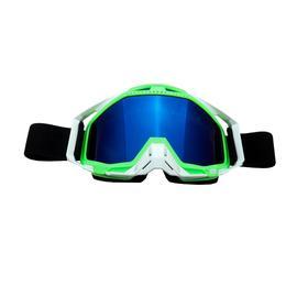 Очки-маска для езды на мототехнике, стекло синий хамелеон, цвет желтый-белый, ОМ-1