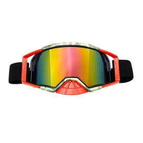 Очки-маска для езды на мототехнике, стекло хамелеон, цвет красный-хаки, ОМ-5