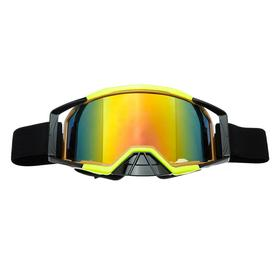Очки-маска для езды на мототехнике, стекло тонированное, цвет черный-желтый, ОМ-6