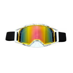 Очки-маска для езды на мототехнике, стекло зеркальное, цвет белый-желтый, ОМ-8