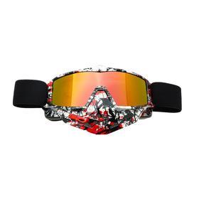 Очки-маска для езды на мототехнике, стекло золотой хром, бело-красно-черные, ОМ-10