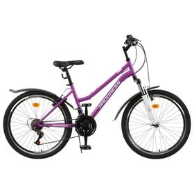 """Велосипед 24"""" Progress модель Ingrid Pro RUS, цвет фиолетовый, размер 15"""""""