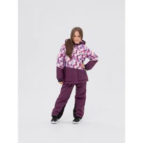 Комплект для девочки, рост 116 см, цвет фуксия