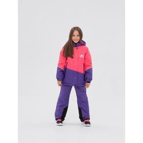 Комплект для девочки, рост 122 см, цвет розовый