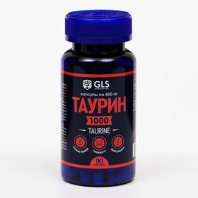 Таурин 1000, для повышения энергии и выносливости, 90 капсул по 400 мг
