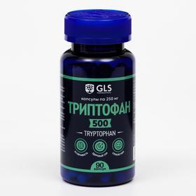 Триптофан, для спокойствия и улучшения настроения, 90 капсул по 250 мг
