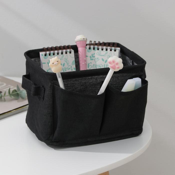 Корзинка для хранения «Тая», 2 кармана, 20×16×14 см, цвет чёрный