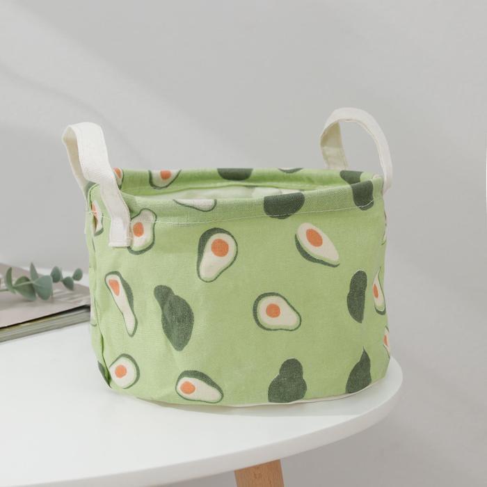 Корзинка для мелочей «Авокадо», с ручками, 20×20×15 см, цвет зелёный