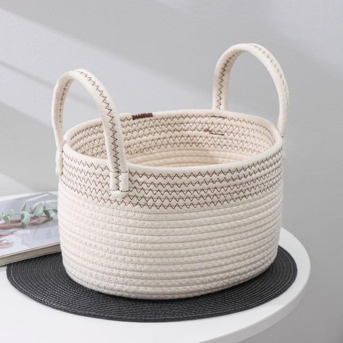 Корзина для хранения «Сара», плетёная, 30×22,5×16,5 см, цвет белый