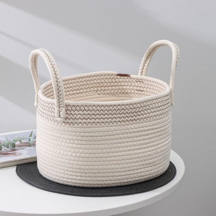 Корзина для хранения «Сара», плетёная, 32,5×26×20 см, цвет белый