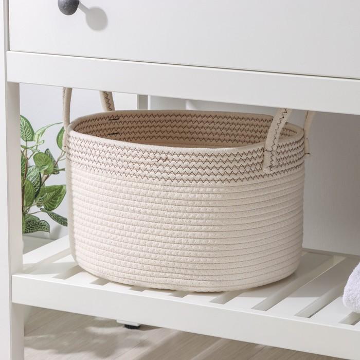 Корзина для хранения «Сара», плетёная, 37×31×22 см, цвет белый