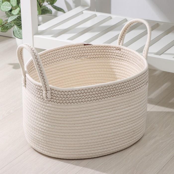Корзина для хранения «Сара», плетёная, 39×34,5×15 см, цвет белый