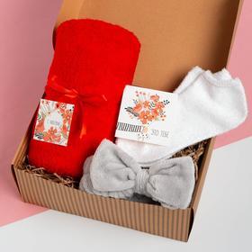 Набор подарочный «Это тебе» плед и аксессуары