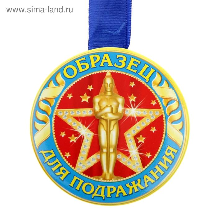 """Медаль """"Образец для подражания"""""""
