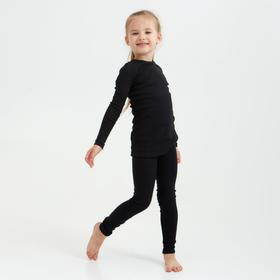 Термобельё детское (лонгслив, леггинсы) цвет чёрный, рост 104 см