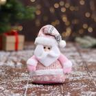 """Мягкая игрушка """"Дед Мороз в вязаном костюме"""" 9х15 см, розовый"""