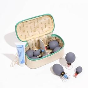 Магнитные банки акупункционного действия, для вакуумного массажа, набор 8 шт.