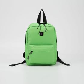 Рюкзак, отдел на молнии, наружный карман, цвет салатовый
