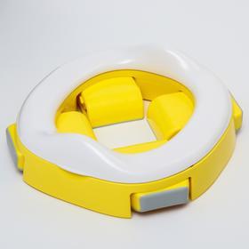 Дорожный горшок HandyPotty в фирменной сумке, цвет желтый