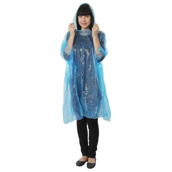 Дождевик синий в пластиковом футляре с карабином, d-6,4 см