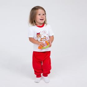 Штанишки детские, цвет красный, рост 62